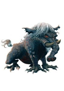Baku creature