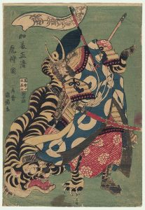 Japanese drawing of a tiger