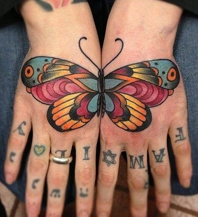 Interlocking Butterfly Tattoo