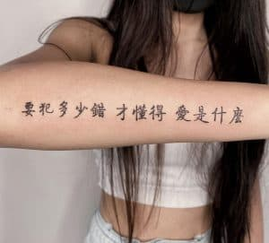 Chinese Lettering Tattoo
