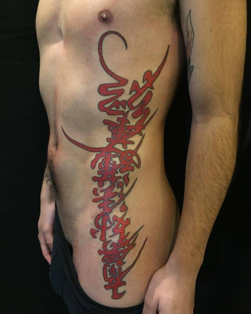 Japanese Lettering Tattoo